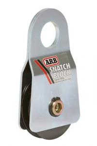 ARB Snatch Block (ARB209)