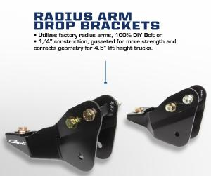 Carli 2017+ Ford Radius Arm Drop Brackets