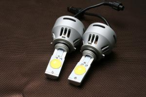 Lifetime LED Super Bright H13 LED Headlights 70W