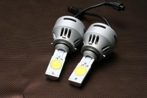 Lifetime LED Super Bright H13 LED Headlights 70W